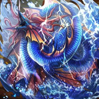 オセロニア [怒りの海王]リヴァイア