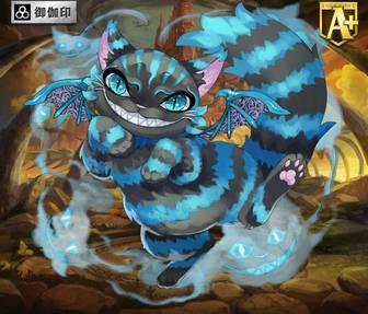 オセロニア [猫のない笑い]チェシャ猫