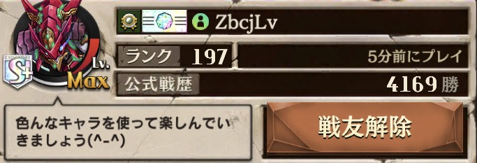 IMG_0938