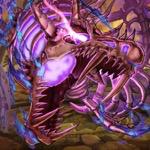 オセロニア [骸黒の海竜] ウルガルド