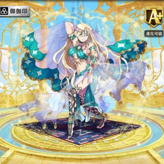 オセロニア [安寧の舞姫] シーラーザード