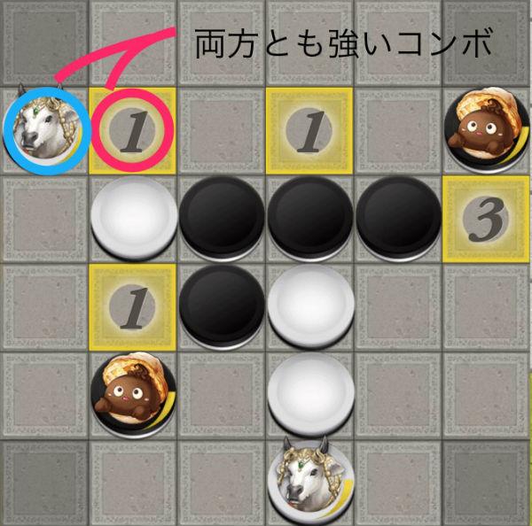 goura-play1