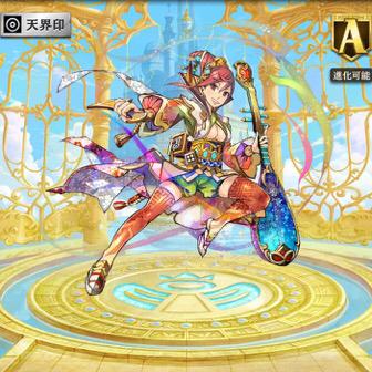 オセロニア 織姫