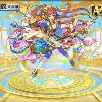 オセロニア [仙女] 織姫