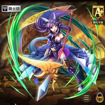 オセロニア [旗槍の竜騎士] リールラ