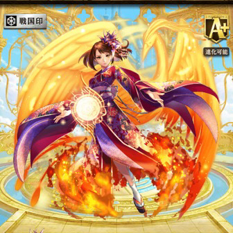 オセロニア [癒しの神鳥姫] 三条の方