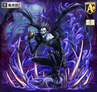 オセロニア [黒い死神]リューク