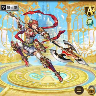 オセロニア [無双の女騎士] マルフィーザ