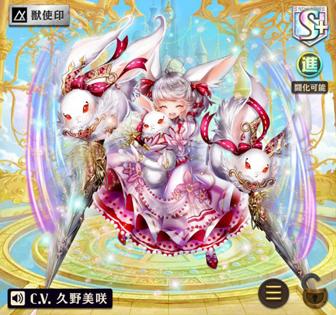 オセロニア [純真なる兎姫] ラニ