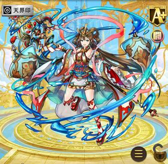 オセロニア [わだつみの巫女] 玉依姫