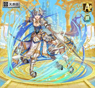 オセロニア [旋風の騎士]アクィラ