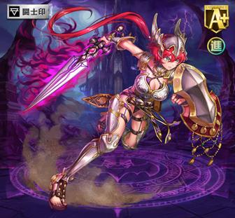 オセロニア [復讐の魔剣士]エレクトラ