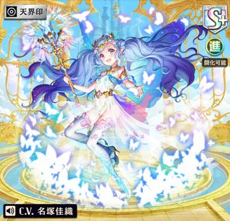 オセロニア [妖精の女王]ティターニア