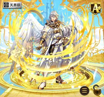 オセロニア [守律の天使]サジェス