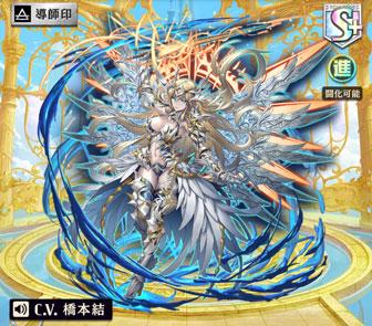 オセロニア [復讐の女神]ネメシス