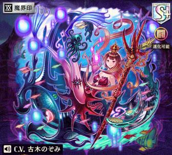 オセロニア [半妖の姫]ヴェヴェ