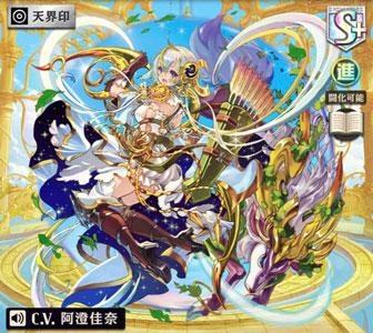 オセロニア [狩猟の女神]アルテミス